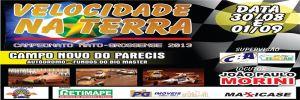 Motores vão roncar neste final de semana em Campo Novo do Parecis