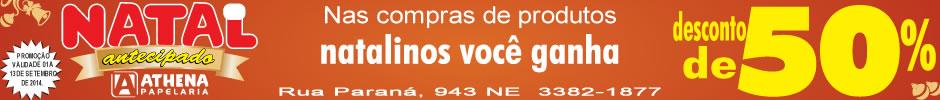 Banner Papelaria Athena