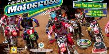 Campo Novo do Parecis recebe neste final de semana a 5ª Etapa do  Estadual de Motocross